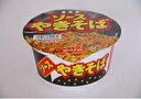 【送料無料】株式会社麺のスナオシ スナオシ 本格派カップ やきそば 86g ×12個【イージャパンモール】