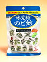 UHA味覚糖 味覚糖のど飴(袋) 90g ×6個【イージャパンモール】