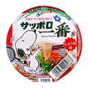 サンヨー食品 サッポロ一番しょうゆ味ミニどんぶり44g【イージャパンモール】