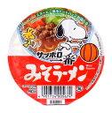【キャッシュレス5%還元】サンヨー食品 サッポロ一番 みそラーメン ミニどんぶり【イージャパンモール】