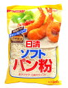 日清フーズ ソフトパン粉 200g【イージャパンモール】