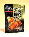 日本製粉(株) オーマイ 伝説のから揚げ粉 にんにく風味 100g【イージャパンモール】