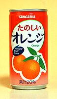 サンガリア たのしいオレンジ 190g缶【イージャパンモール】