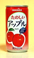 サンガリア たのしいアップル 190g缶【イージャパンモール】