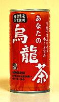 サンガリア あなたの烏龍茶 190g缶【イージャパンモール】