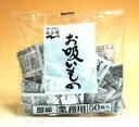 永谷園 お吸いもの 2.3g×50袋(業務用)【イージャパ