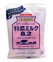 UHA味覚糖 特濃ミルク8.2 105g【イージャパンモール】