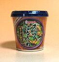 ★ まとめ買い ★  エースコック スープはるさめ 柚子ぽん酢味 32g ×6個【イージャパンモール】