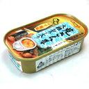 焼さんま ゆず風味 大根おろし入り 100g【イージャパンモール】
