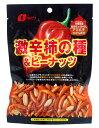 ★まとめ買い★ なとり 激辛柿の種&ピーナッツ 60g ×10個【イージャパンモール】
