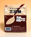 ★まとめ買い★ スプーン印 三温糖 1kg ×20個【イージャパンモール】