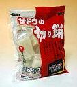 【送料無料】佐藤食品 サトウの切り餅パリッとスリット 700g ×10個【イージャパンモール】