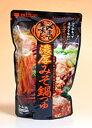 【送料無料】ミツカン 〆まで美味しい濃厚みそ鍋つゆ 750g(3〜4人前) ストレートタイプ ×12個【イージャパンモール】