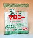 マロニー 500g ×20個【イージャパンモール】