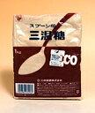 【送料無料】★まとめ買い★ スプーン印 三温糖 1kg ×20個【イージャパンモール】