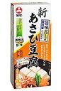 【送料無料】旭松食品 旭松食品 新あさひ豆腐 旨味だし付5個入 ×30個【イージャパンモール】