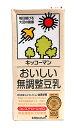 キッコーマン おいしい無調整豆乳1000ml【イージャパンモール】