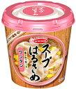 【送料無料】エースコック スープはるさめワンタン23g ×6個【イージャパンモール】
