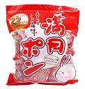 ★まとめ買い★ 松岡製菓 満月ポン 22個入 ×10個【イージャパンモール】