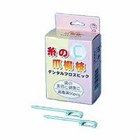 日本綿棒 デンタルフロスピック (50本入) ×120個【イージャパンモール】