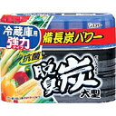 エステー 脱臭炭 冷蔵庫用大型 240g【イージャパンモール】