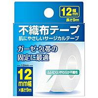 東洋化学 ケアフアスト 不織布テープ 12mm×9m【イージャパンモール】