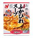 【送料無料】★まとめ買い★ ニチレイ ふかひれスープ 200g ×10個【イージャパンモール】