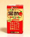 ★まとめ買い★ タマノイ はちみつ黒酢ダイエット125m