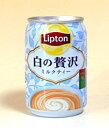 サントリーリプトン白の贅沢ミルクティー280g缶【イージャパンモール】