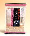 【送料無料】 ★ まとめ買い ★  真誠 国産大豆きな粉ゴマパウダー入り 120g ×10個【イージャパンモール】