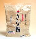 【送料無料】 ★ まとめ買い ★  日の出 きな粉1kg ×10個【イージャパンモール】
