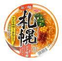 サンヨー食品旅麺 札幌 味噌ラーメン 99g