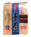 水, 飲料 - 山城物産 国内産はと麦入麦茶 40P【イージャパンモール】