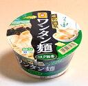 ★ まとめ買い ★  東洋水産 味の逸品ワンタン麺豚骨 83g ×12個【イージャパンモール】