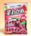 ★まとめ買い★ なとり 茎わかめ梅味117g ×10個【イージャパンモール】