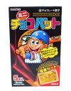 【キャッシュレス5%還元】三立製菓 ミニチョコバット 5本【イージャパンモール】