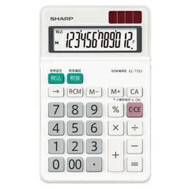 シャープ 12桁電卓EL-772JX【返品・交換...の商品画像
