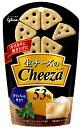 【キャッシュレス5%還元】【送料無料】★まとめ買い★ グリコ 生チーズのチーザカマンベールチーズ仕立て ×10個【イージャパンモール】
