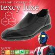 【送料無料】アシックス商事 ビジネスシューズ texcy luxe テクシーリュクス TU−7777 ブラック 27.0cm【生活雑貨館】
