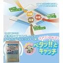 【送料無料】業務用エアコンフィルター 約62.5×62.5cm 2P E−4152 2個セット【生活雑貨館】