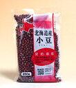 ★まとめ買い★ 加藤 北海道産契約栽培小豆 250g ×10個【イージャパンモール】