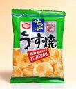 ★まとめ買い★ 亀田製菓 サラダうす焼きミニ28g ×20個【イージャパンモール】