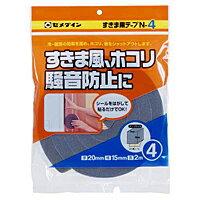 セメダイン すきま用テープN−4【日用大工・園芸用品館】