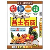 GS スーパー苦土石灰【日用大工・園芸用品館】