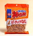 ★ まとめ買い ★  亀田製菓 柿の種(ピーナッツナシ) 130g ×12個【イージャパンモール】