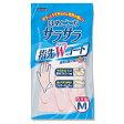サラサラ手袋指先Wコート 薄手 Mピンク【イージャパンモール】