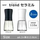 【送料無料】WMF trend セラミル ホワイト・W0647907630【生活雑貨館】