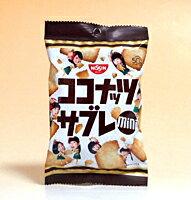 シスコココナッツサブレミニ50gイージャパンモール