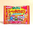 ギンビス ミニたべっ子ドウブツメープルバター味30g【イージャパンモール】
