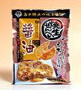 ★まとめ買い★ まるせん米菓 焼生煎餅 醤油12枚 ×10個【イージャパンモール】